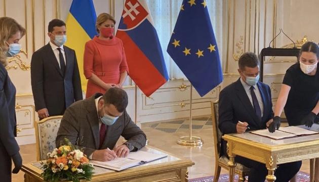 Украина и Словакия подписали соглашение о возобновлении работы аэропорта