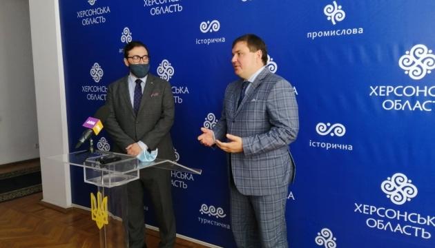 Гуманитарные проекты Херсонщины: представительство НАТО в Украине и ОГА углубят сотрудничество