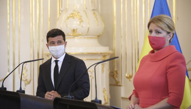 Україні треба визначити конкретні умови вступу до ЄС - президентка Словаччини