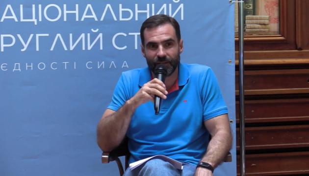 Украине необходимо определить критерии формирования пантеона героев - эксперт
