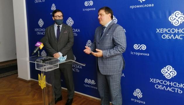 На Херсонщине откроют первый в Украине Офис евроинтеграции