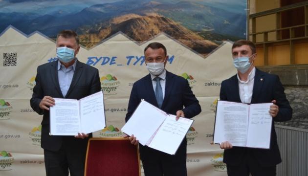 На Закарпатті запрацює Центр сталого туризму українських Карпат