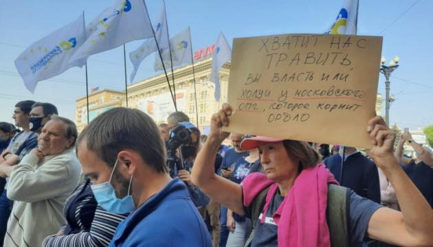 В Харькове снова митингуют против выбросов коксового завода