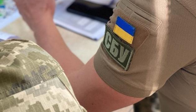На Львовщине СБУ провела контрдиверсионные учения на военных объектах