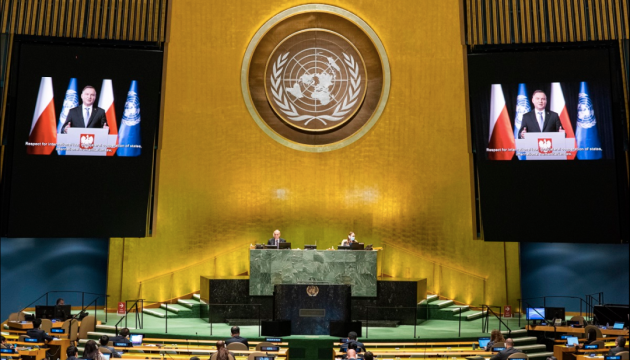 Дуда в ООН призвал поддержать белорусских протестующих