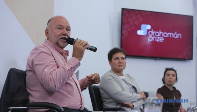 Для переводчиков с украинского основали премию Drahoman Prize