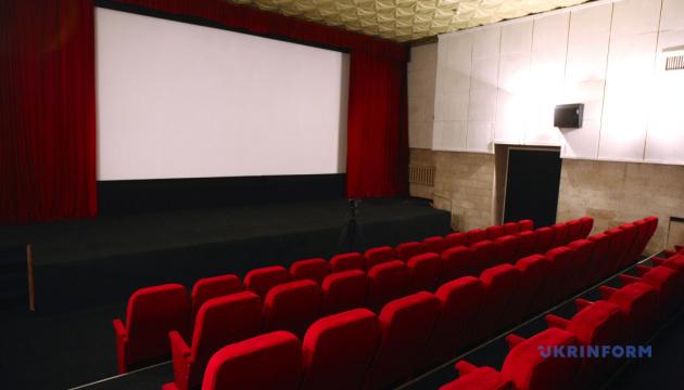 Кінотеатрам дозволили працювати у «червоній» зоні