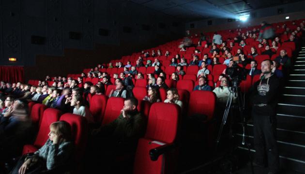 На Закарпатье анонсировали первый Карпатский горный кинофестиваль