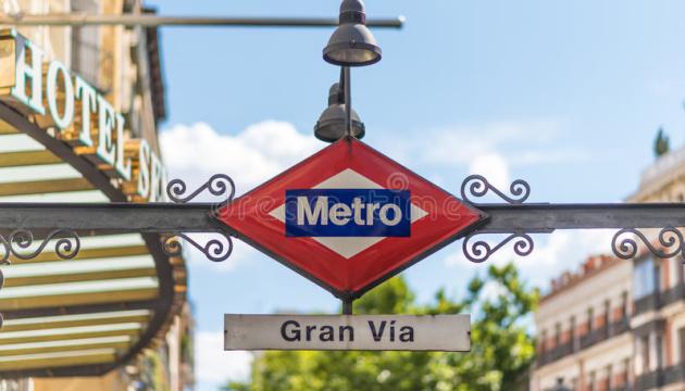 В Мадриде ливень подтопил метро