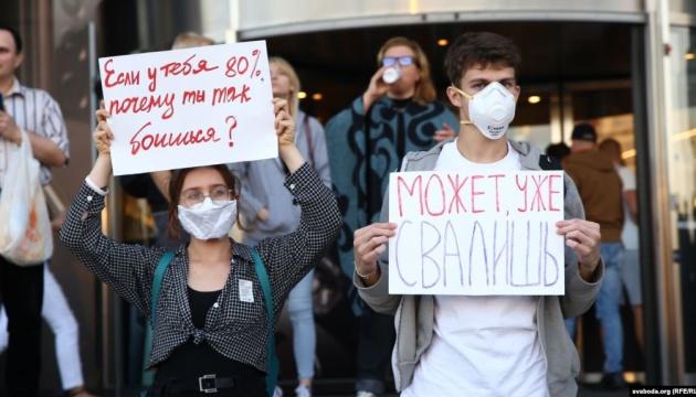 Білоруська опозиція заявила про невизнання шостого терміну Лукашенка