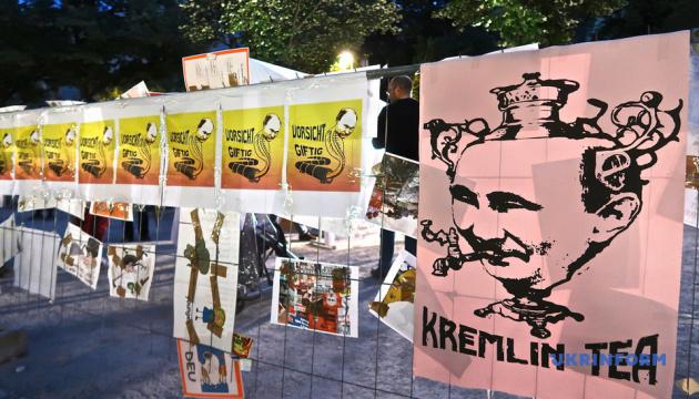Акция Stop Putin's Terror: в Берлине перед посольством РФ организовали флешмоб