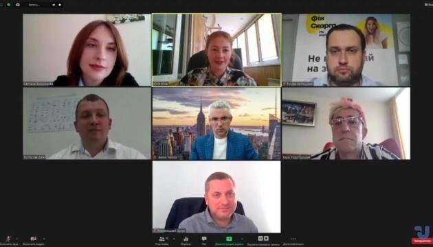 Українська асоціація фінтех та інноваційних компаній презентує Національну платформу медіації «ФінСкарга»