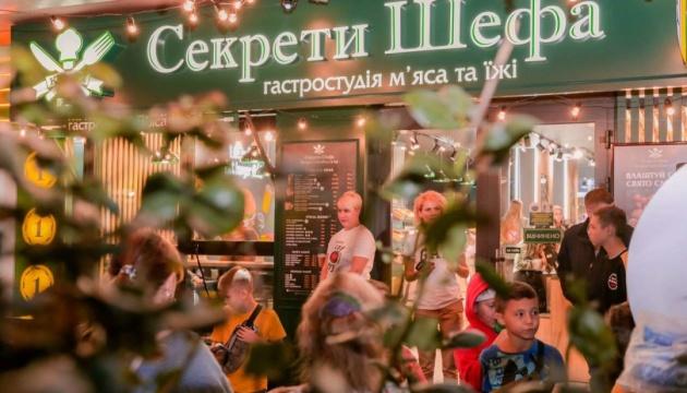 В Киеве открыли гастростудию «Секреты шефа» от МХП