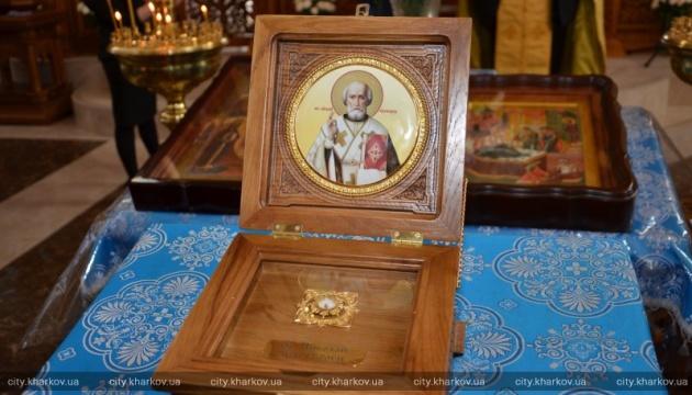 Храм в Харькове получил частицу мощей Николая Чудотворца
