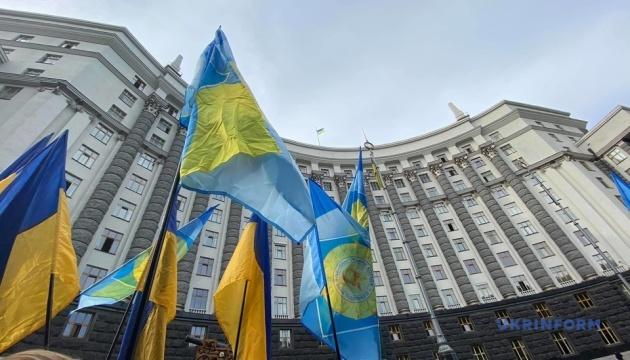Уряд призначив керівника Держенергонагляду