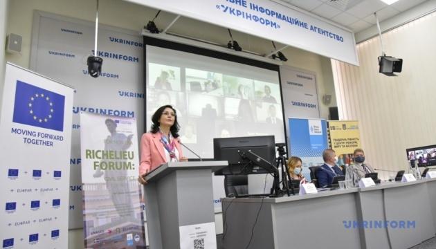«Рішельє-форум: державна служба для нової ери»: Київ/Одеса/Львів/Дніпро