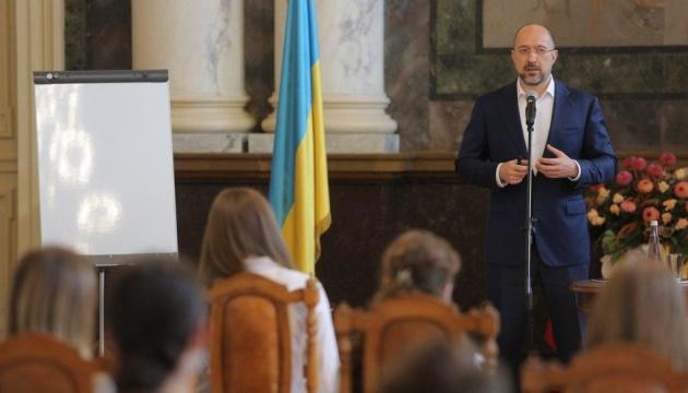 Шмыгаль: В ближайшее время представим стратегию развития Украины до 2030 года