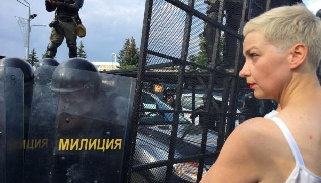 Суд отказался освободить Колесникову из-под стражи
