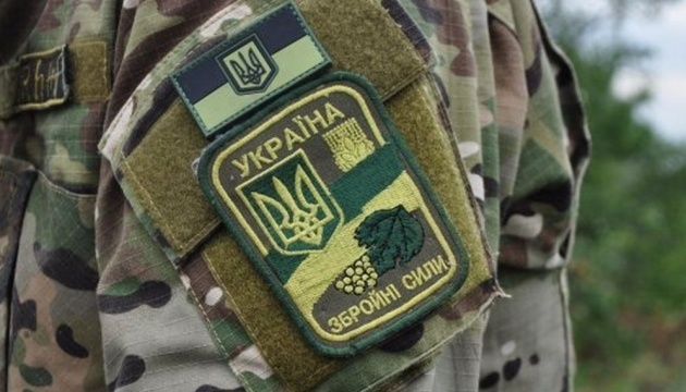 Ukrainian army reports 40 new COVID-19 cases