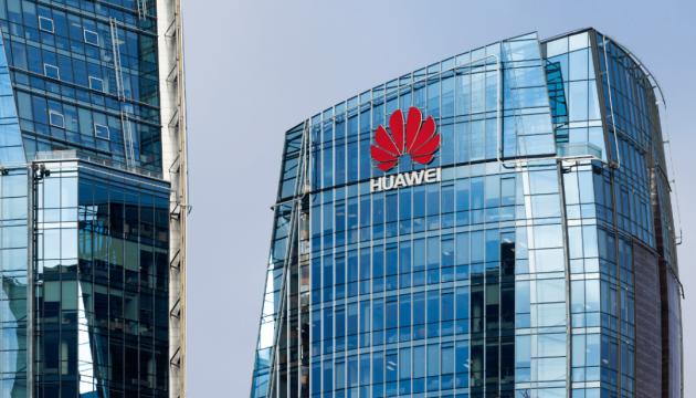 На конференции Huawei Connect 2020 обсуждают новые IT-технологии в промышленности