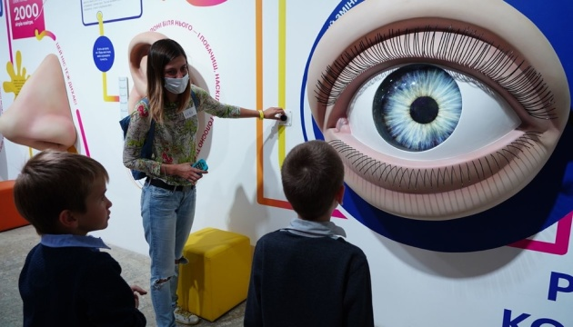 В Киеве в тестовом режиме заработал Музей науки