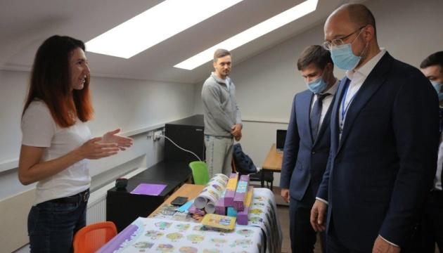 Шмигаль відкрив конкурс стартапів на Львівщині