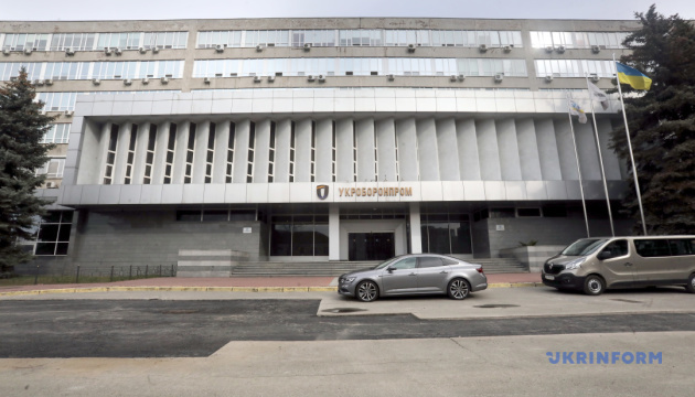 Ukraine, Brazil to work on defense developments - Ukroboronprom