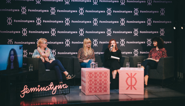У Вроцлаві проходить літературний онлайн-фестиваль «Польсько-українська фемінатива»