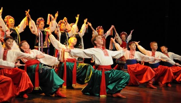 Une troupe de jeunes danseurs ukrainiens se produira en Alsace