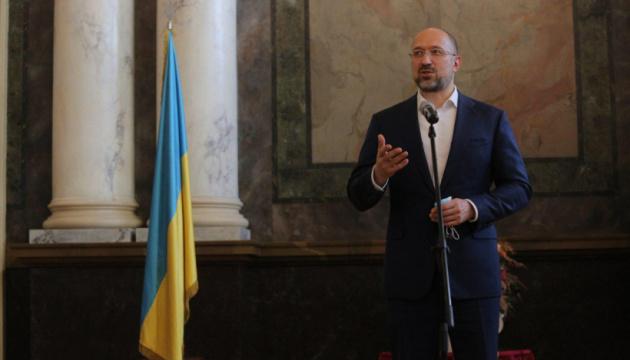 Shmyhal: Govt will soon present development strategy of Ukraine until 2030