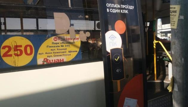 Смартфоном или карточкой: в столичных маршрутках тестируют е-систему оплаты проезда
