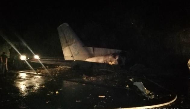 Под Харьковом упал самолет Вооруженных Сил Украины