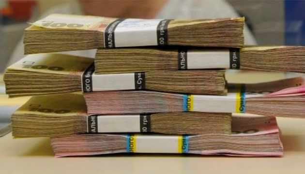 Deposits of individuals in Deposit Guarantee Fund's banks reach UAH 567B
