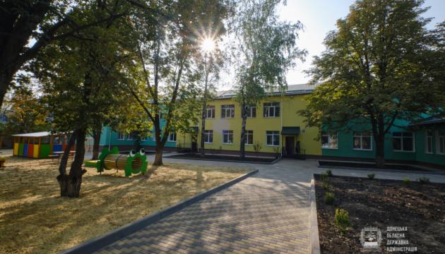 В Донецкой области в рамках