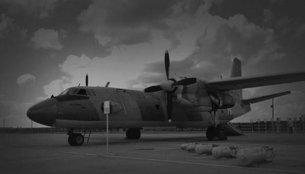 Трюдо висловив співчуття через катастрофу літака ЗСУ на Харківщині