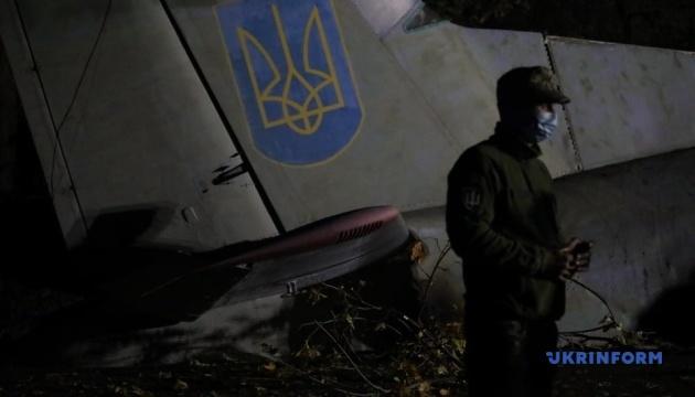 На борту разбившегося самолета были курсанты второго и четвертого курсов — Кучер