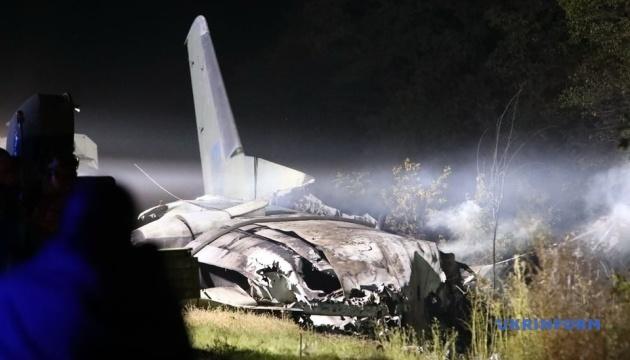 Катастрофа самолета ВСУ: умер курсант, который находился в критическом состоянии