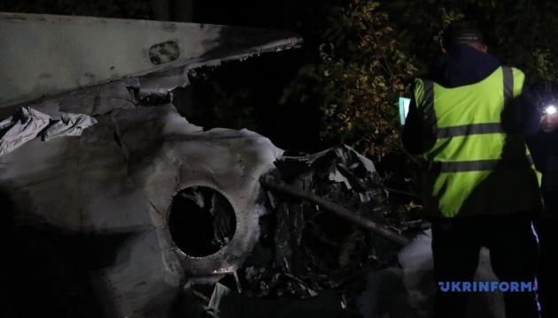 У літаку, що впав під Чугуєвом, перебували люди з 11 областей – ОДА