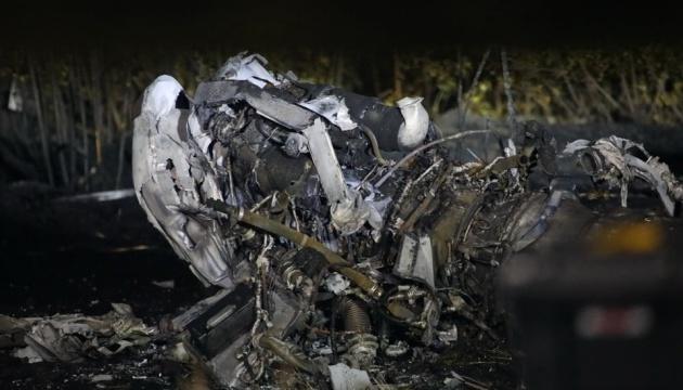 Ошибки руководства: ГБР назвало причины авиакатастрофы под Чугуевым