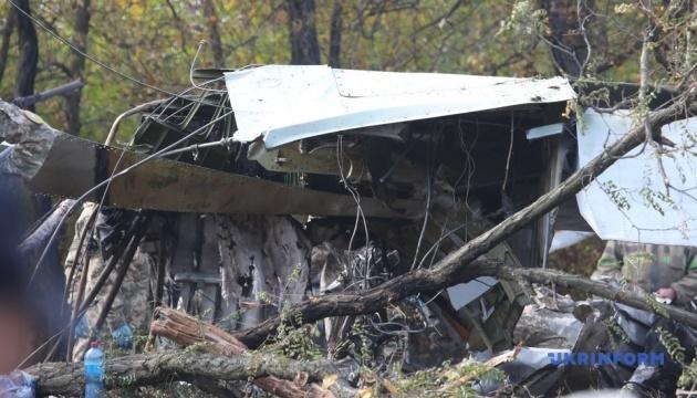 Камера відеоспостереження зафіксувала момент падіння Ан-26 - Геращенко