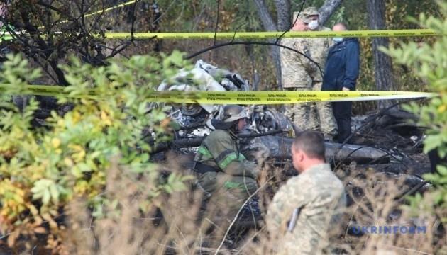 Следствие по делу катастрофы Ан-26 под Чугуевом продолжили до 18 марта