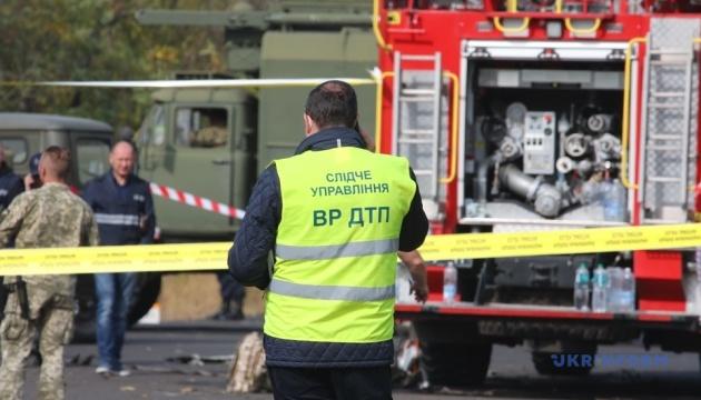Катастрофа Ан-26: Франция выразила соболезнования и предложила помощь