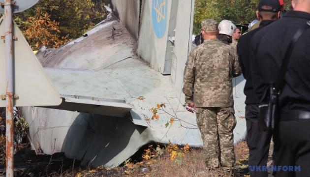 Через аварію Ан-26 відсторонено сім посадових осіб — Уруський