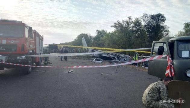 Авіакатастрофа Ан-26: рятувальники підтверджують загибель 26 осіб