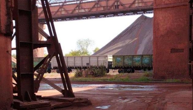 Протестующие двух криворожских шахт в полном составе поднялись на поверхность