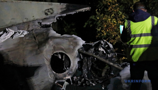 Катастрофа Ан-26: рішення про компенсації сім'ям буде після ідентифікації тіл