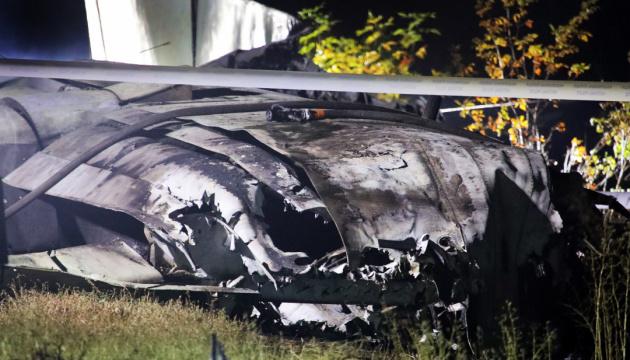 Absturz von Militärflugzeug: Experten beginnen mit Auswertung der Flugschreiber