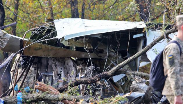 Серед загиблих у катастрофі Ан-26 - курсант із Херсонщини