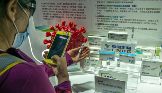 Китай почав масову вакцинацію від COVID-19