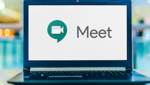 Google Meet обмежить тривалість безкоштовних онлайн-зустрічей до 60 хвилин